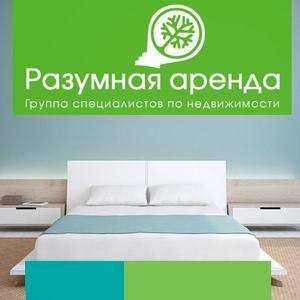 Аренда квартир и офисов Горячегорска