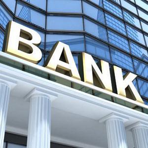 Банки Горячегорска