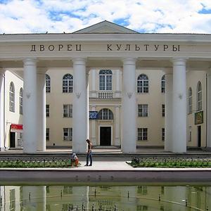 Дворцы и дома культуры Горячегорска