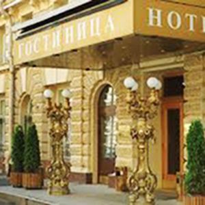 Гостиницы Горячегорска