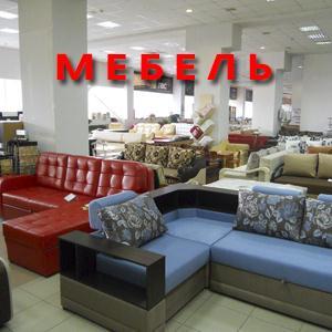 Магазины мебели Горячегорска