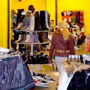 Магазины одежды и обуви Горячегорска