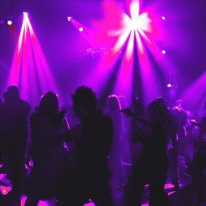 Ночные клубы Горячегорска