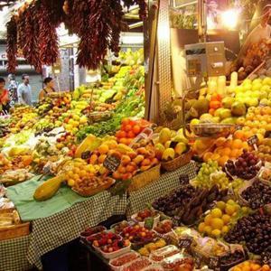 Рынки Горячегорска