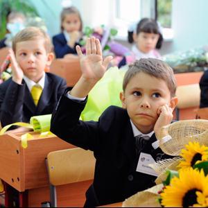 Школы Горячегорска