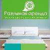 Аренда квартир и офисов в Горячегорске