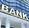 Банки в Горячегорске