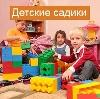 Детские сады в Горячегорске