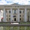 Дворцы и дома культуры в Горячегорске