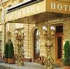 Гостиницы в Горячегорске