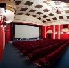 Кинотеатры в Горячегорске