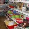 Магазины хозтоваров в Горячегорске