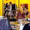 Магазины одежды и обуви в Горячегорске