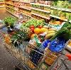 Магазины продуктов в Горячегорске