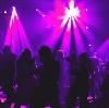 Ночные клубы в Горячегорске