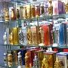 Парфюмерные магазины в Горячегорске