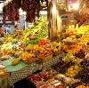 Рынки в Горячегорске