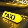 Такси в Горячегорске