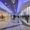 Торговые центры в Горячегорске