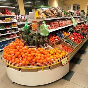 Супермаркеты Горячегорска