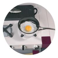 Незнакомка - иконка «кухня» в Горячегорске